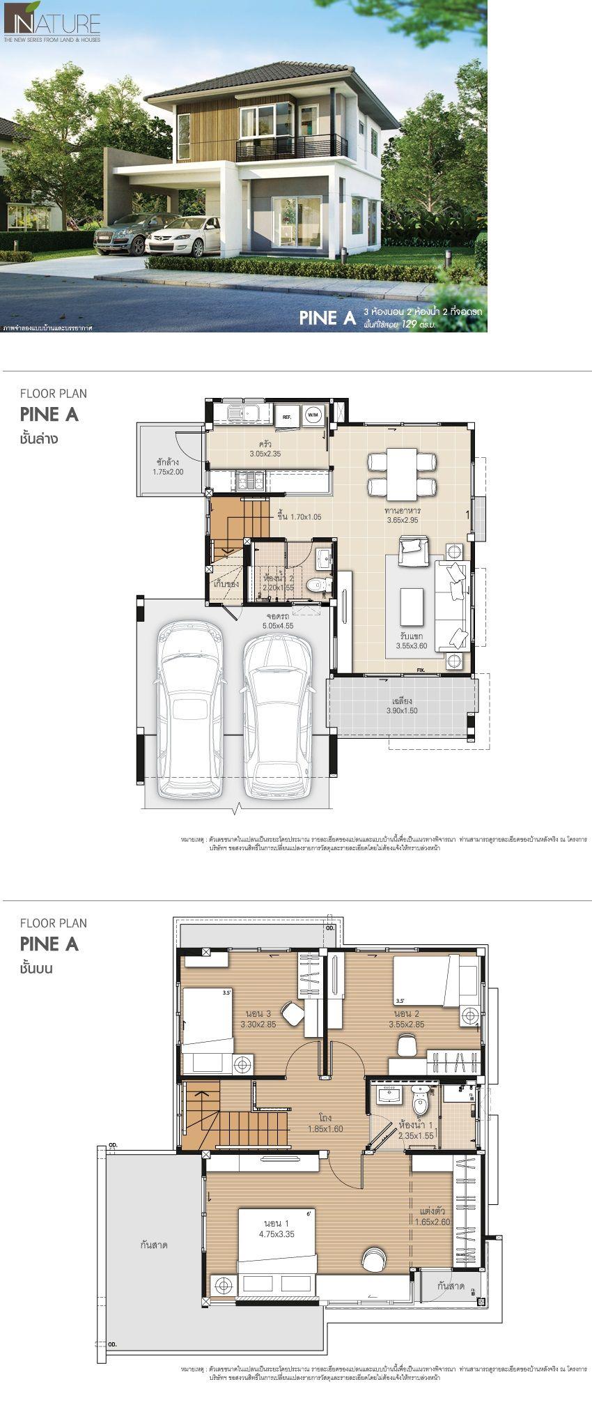PINE A | Home - Layout | Pinterest | Moderne häuser, Hausbau und ...