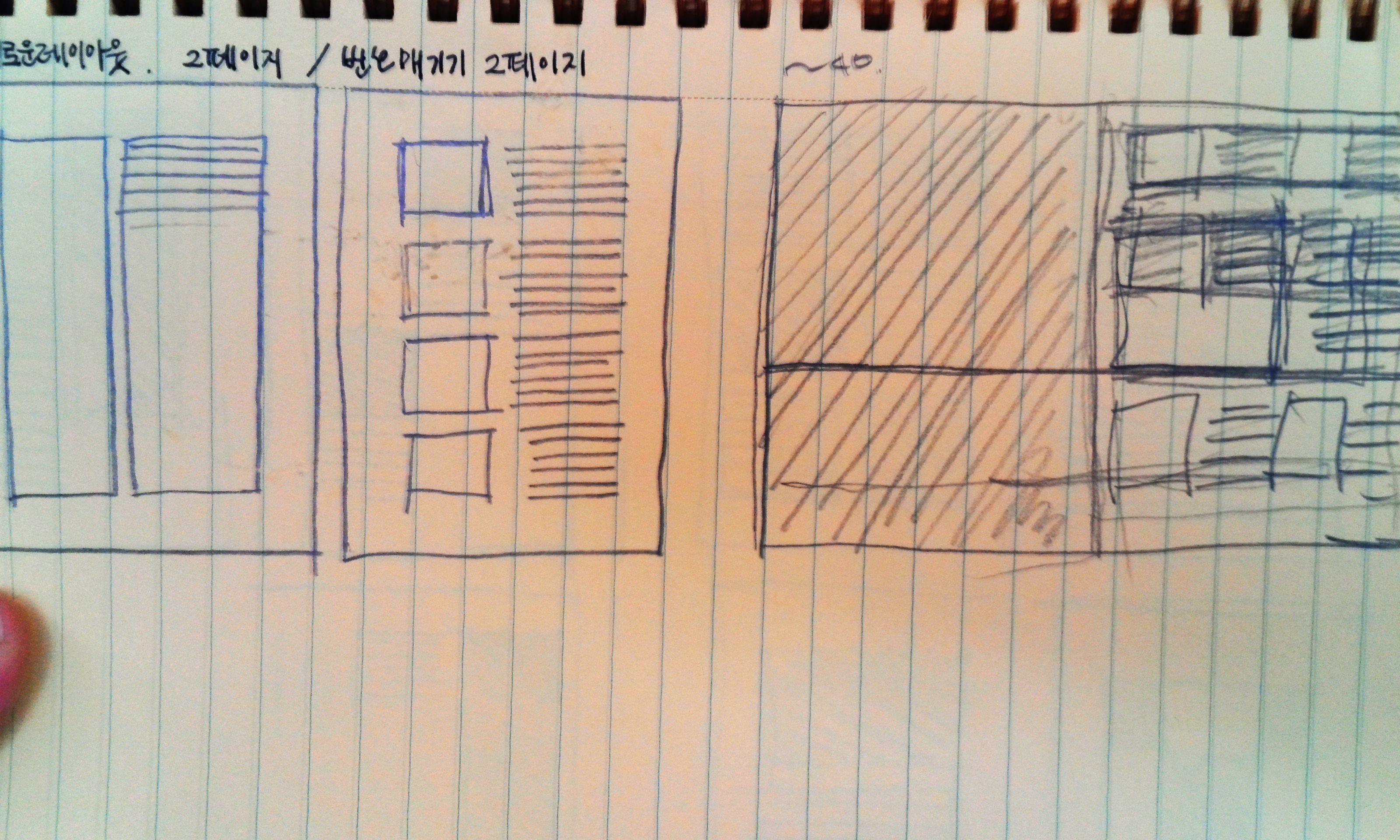 e214A_w4_박지홍_sketch
