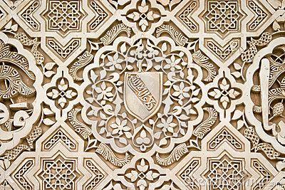 Detail Of Islamic Script On A Wall At The Alhambra Granada Islamic Art Moroccan Art Art And Architecture