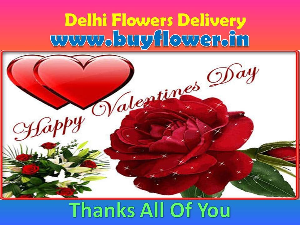Happy Valentine Day 2016 Anybody May Send Flowers Sweets Dry