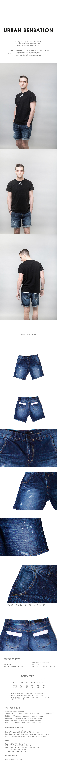 #urbansensation #sensation #sponsored #tvshow #pattern #printing #newseason #campcap #colorful #basic #graphic #black #designer #design  #디자인 #브랜드 #brand #mans #clothes #sleeveless #tshirt #korea #seoul #fashion #fashionbrand #style #black #청바지 www.urbansensation.co.kr/