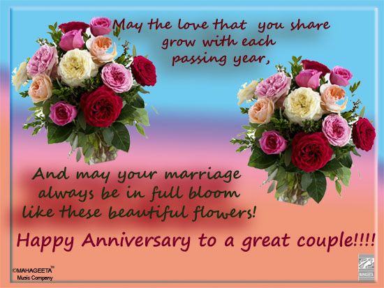 Happy anniversary to special couple happy anniversary to a great