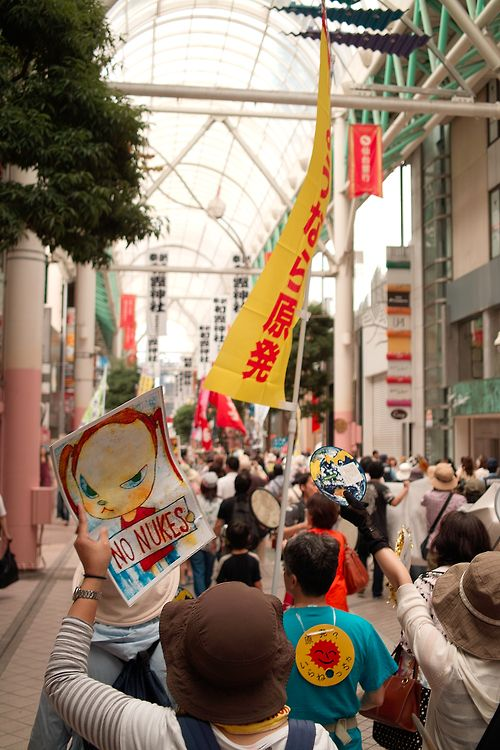 Japan Demonstration To Protest Agaist Restart Of Onagawa Nuke Plant 4 Japan The Incredibles Earthquake And Tsunami
