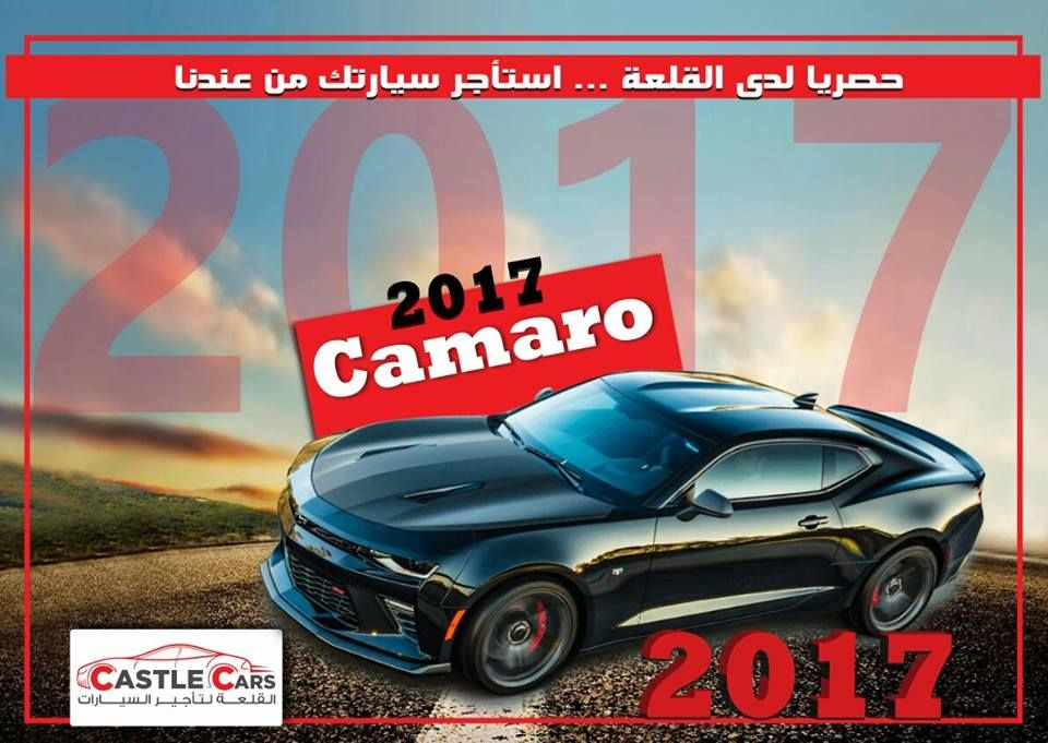 Rent A Car In Kuwait Airport At Affordable Prices From Castle Car