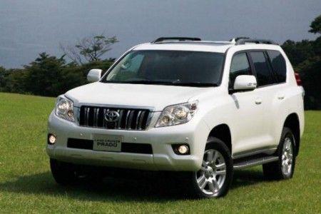 Toyota Prado 2014 Price In Pakistan And Features Toyota Prado Dream Cars