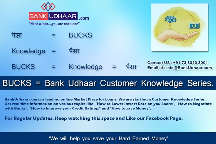 We Will Help You to Save Your Hard Turn Money