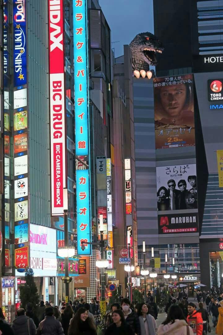 Godzilla Shinjuku, Tokyo Japan 🎌