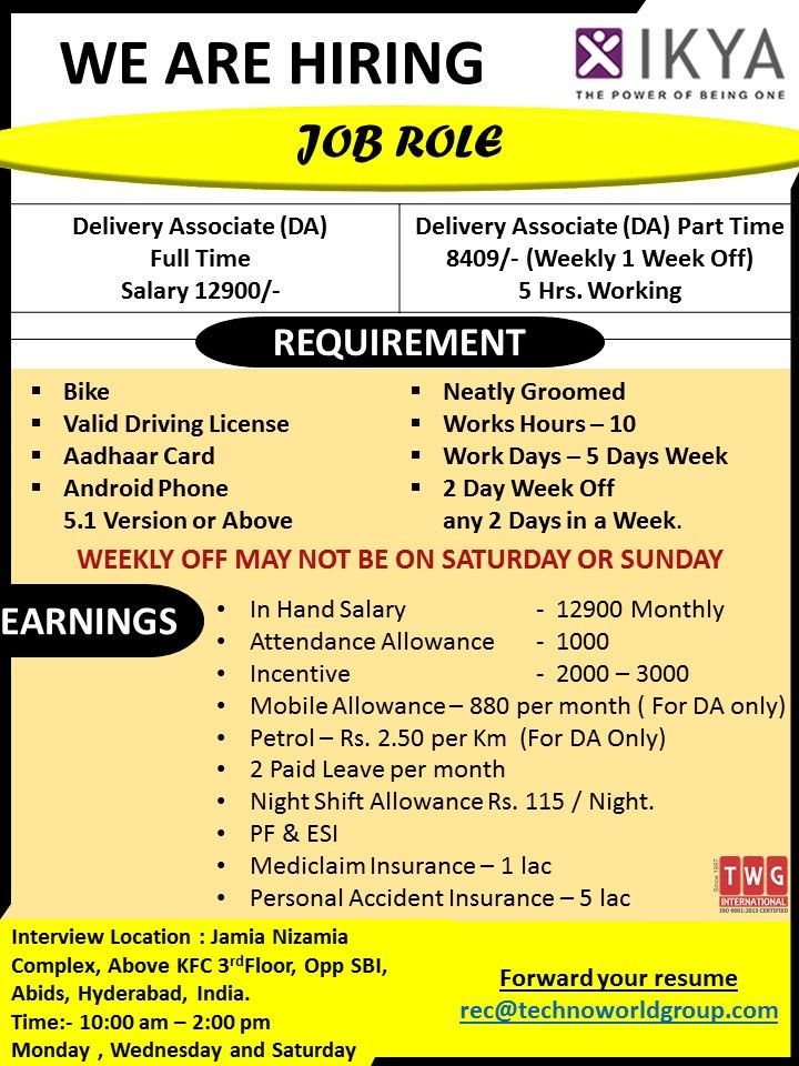 We Are Hiring For Ikya Deliveryassociate Da Fulltime Salary