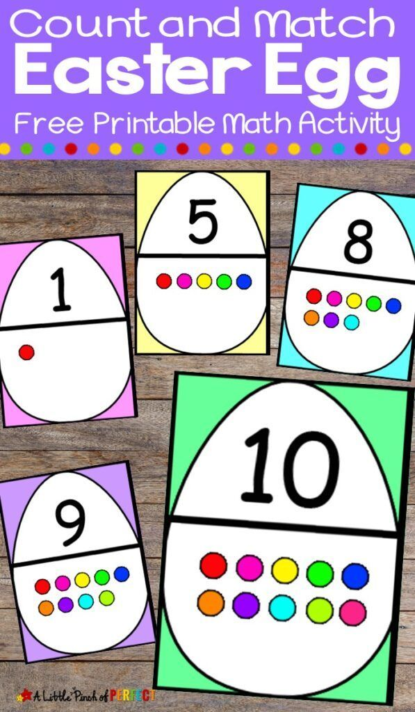 Easter Egg Count and Match Math Activity: Free Printable –