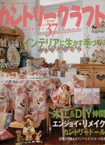 娃娃电子书 - salima - Picasa Albums Web | Czasopisma | Pinterest ...