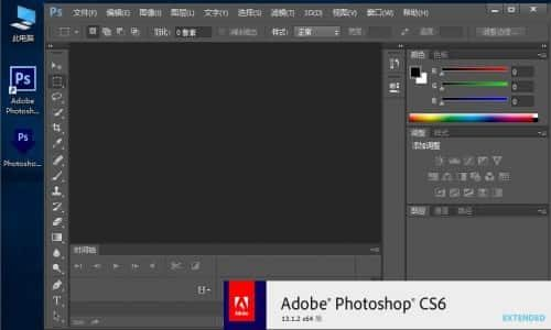 b35ff758bffe10b6d591ec71ecf26b16 - How To Get Photoshop Cs6 For Free Windows 10