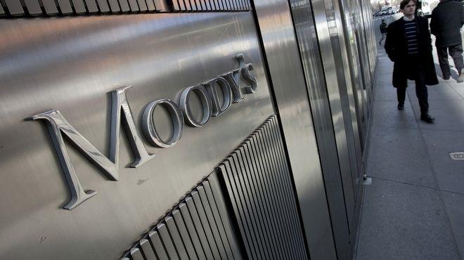 Moody's Deutsche Bank'ı negatif izlemeye aldı Moody's