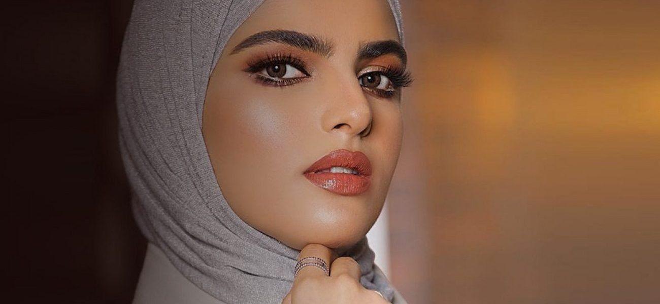 سارة الودعاني ويكيبيديا من هي Sarah Al Wadani صور بنات 2020 الخليج اليمن الغد Fashion Sarah Hijab