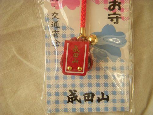 OMAMORI Good luck charm