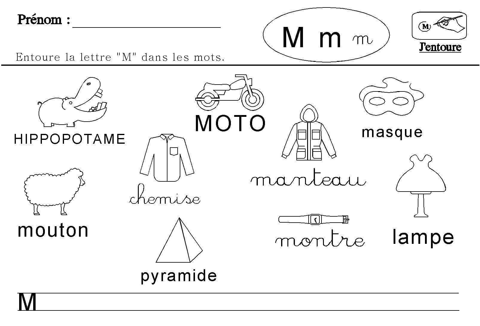 Maternelle lecture des lettres de l 39 alphabet lettre m - Lettres alphabet maternelle ...