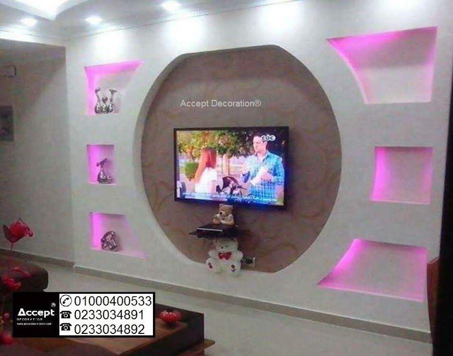 تشطيبات داخلية وديكور اعمال الكهرباء والاضاءة الدهانات وورق الحائط والبوسترات اسقف معلقة جبس بورد مكتبات Tv Wall Decor Modern Tv Wall Units Tv Wall Unit