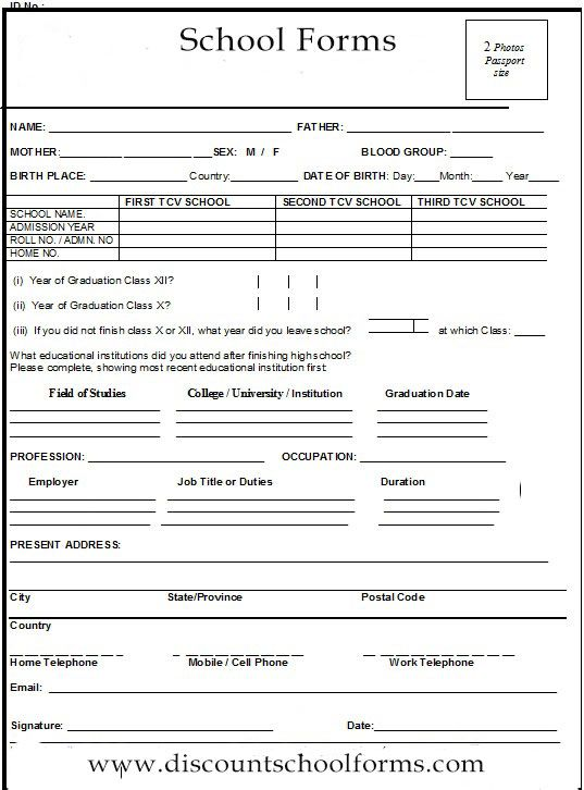 Pin by Discount School Forms on School Forms Pinterest School - admission forms for schools