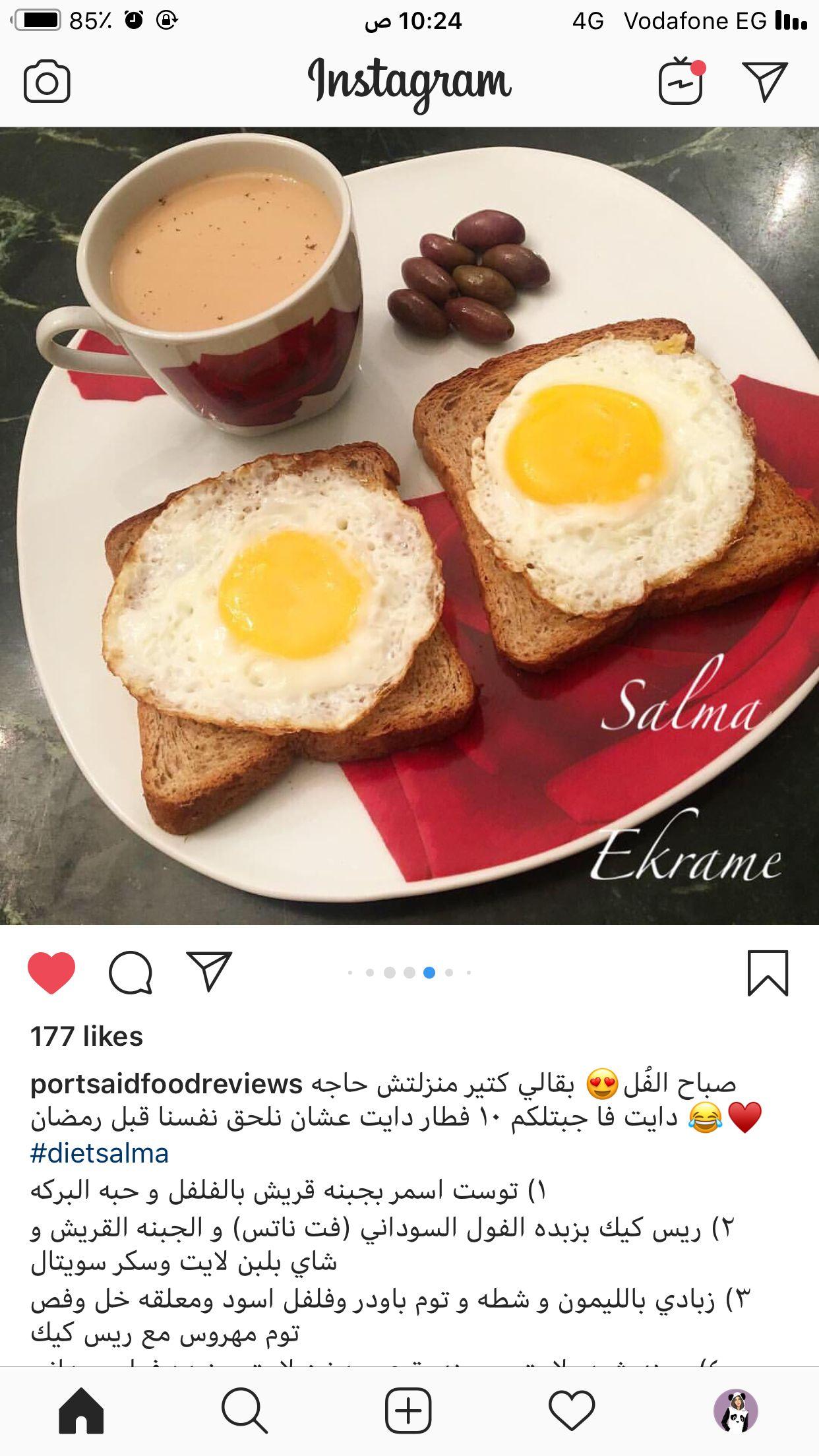 Pin By Saya On Diet Food Breakfast
