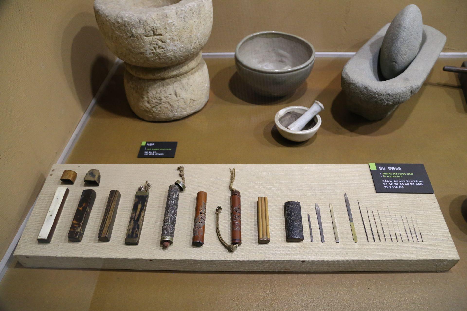 온양민속박물관Onyang Korean Folk Museum 침 지난 주말 사상체질의학회 이사회를 다녀오며 들긴곳입니다...좋은 내용이 많이 있더군요...한번 방문해보세요^^ 온양민속박물관소개  http://aboutchun.com/718  English HP http://www.iwooridul.com/english 日本語HP http://www.iwooridul.com/japan 中國語 HP http://www.iwooridul.com/chinese  우리들한의원 무료앱 다운법 사상체질진단가능 free app. sasang diagnosis program. http://www.iwooridul.com/app-update