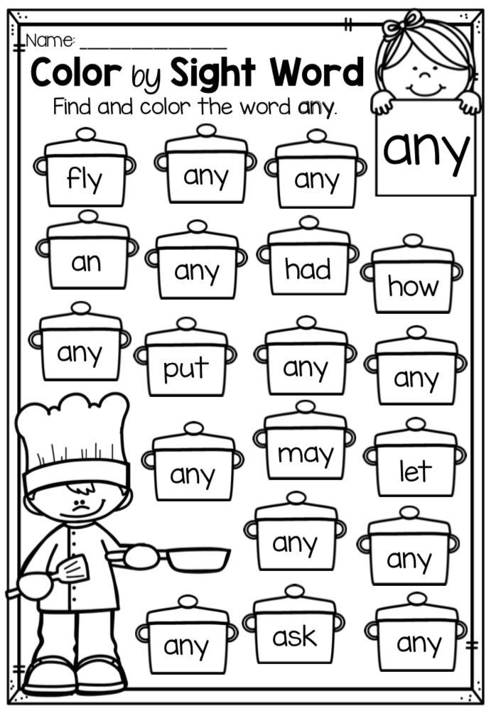 First Grade Color by Sight Word Worksheets | Homework, Literacy ...