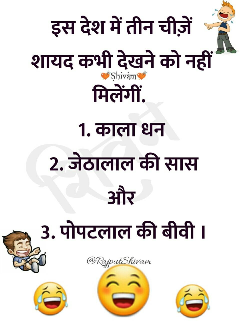 Dosti Friendship Quotes Funny Fun Quotes Funny Funny Quotes