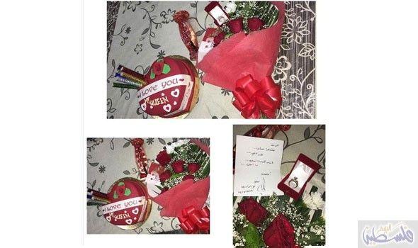 دنيا بطمة تنشر هدية زوجها بمناسبة عيد الحب على مواقع التواصل Cards Playing Cards