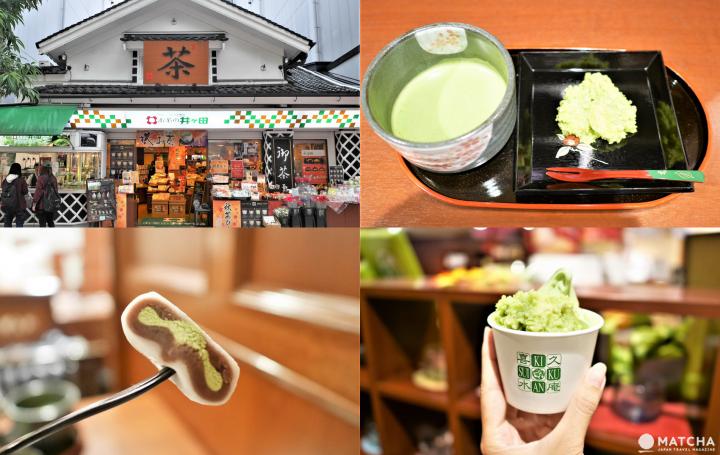 Photo of Ocha No Igeta – Sip Green Tea And Indulge In Local Sendai Sweets! | MATCHA – JAPAN TRAVEL WEB MAGAZINE