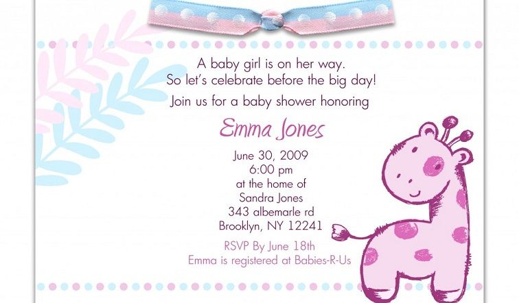 new born baby party invitation letter Party Invitation Card Baby