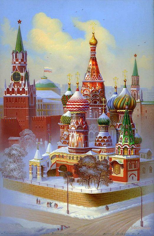 Открытка кремля, руководителю