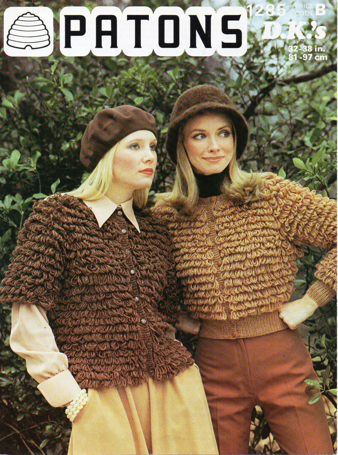 32886e5fc0 womens loopy jackets knitting pattern 1970s loopy cardigans loop stitch  retro 32-38 inch DK womens knitting pattern pdf instant download by  Hobohooks on ...