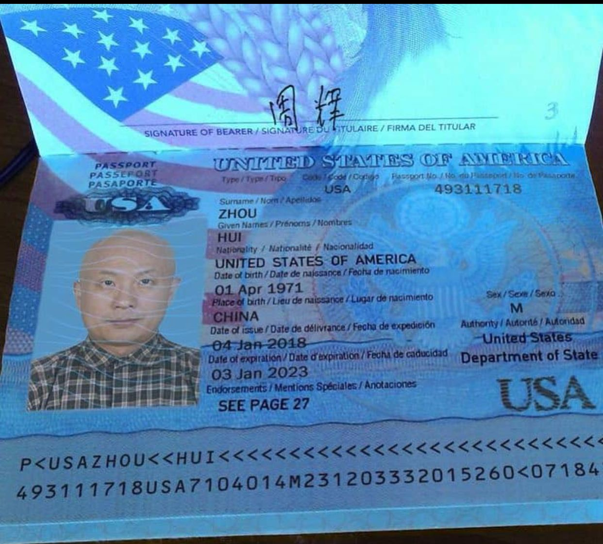 It S No Doubt The American Passport Is One Of The Most