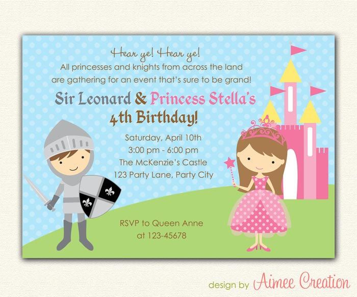 Printable Joint Birthday Party Invitations ~ Princess and knight birthday invitation printable diy party for boys girls personalized