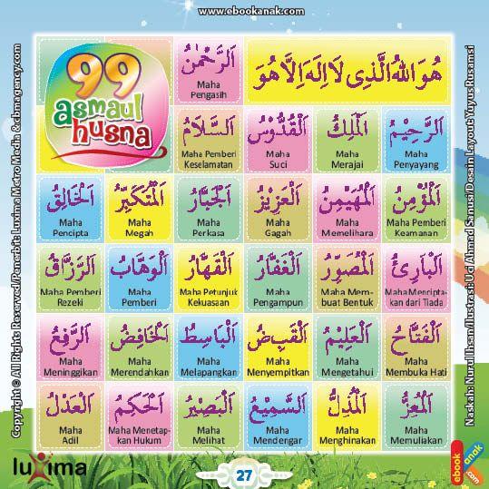 Belajar Menghapal NamaNama 99 Asmaul Husna (1) Ebook Anak