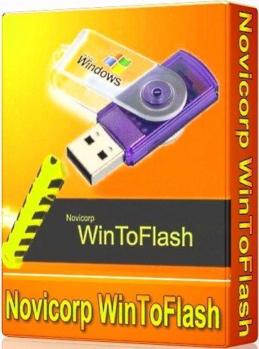 novicorp wintoflash serial key