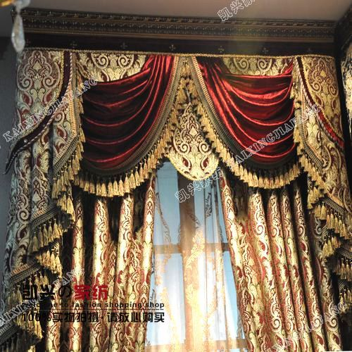 qualit t jacquard mode luxus vorhang tuch vorhang. Black Bedroom Furniture Sets. Home Design Ideas