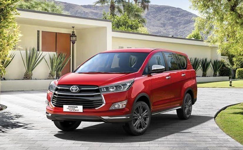 Toyota Innova Crysta 2020 Price