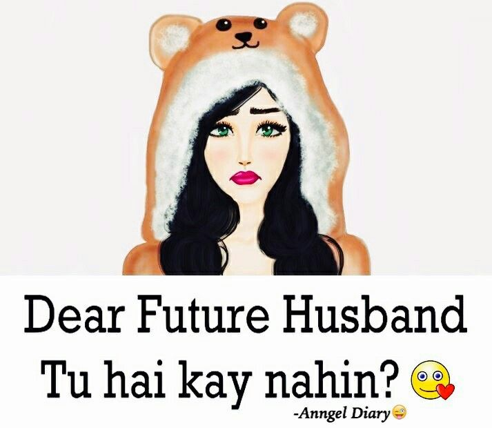 Pin By Samreen Durrani On Smile Funny Quotes Dear Future Husband Weird Facts
