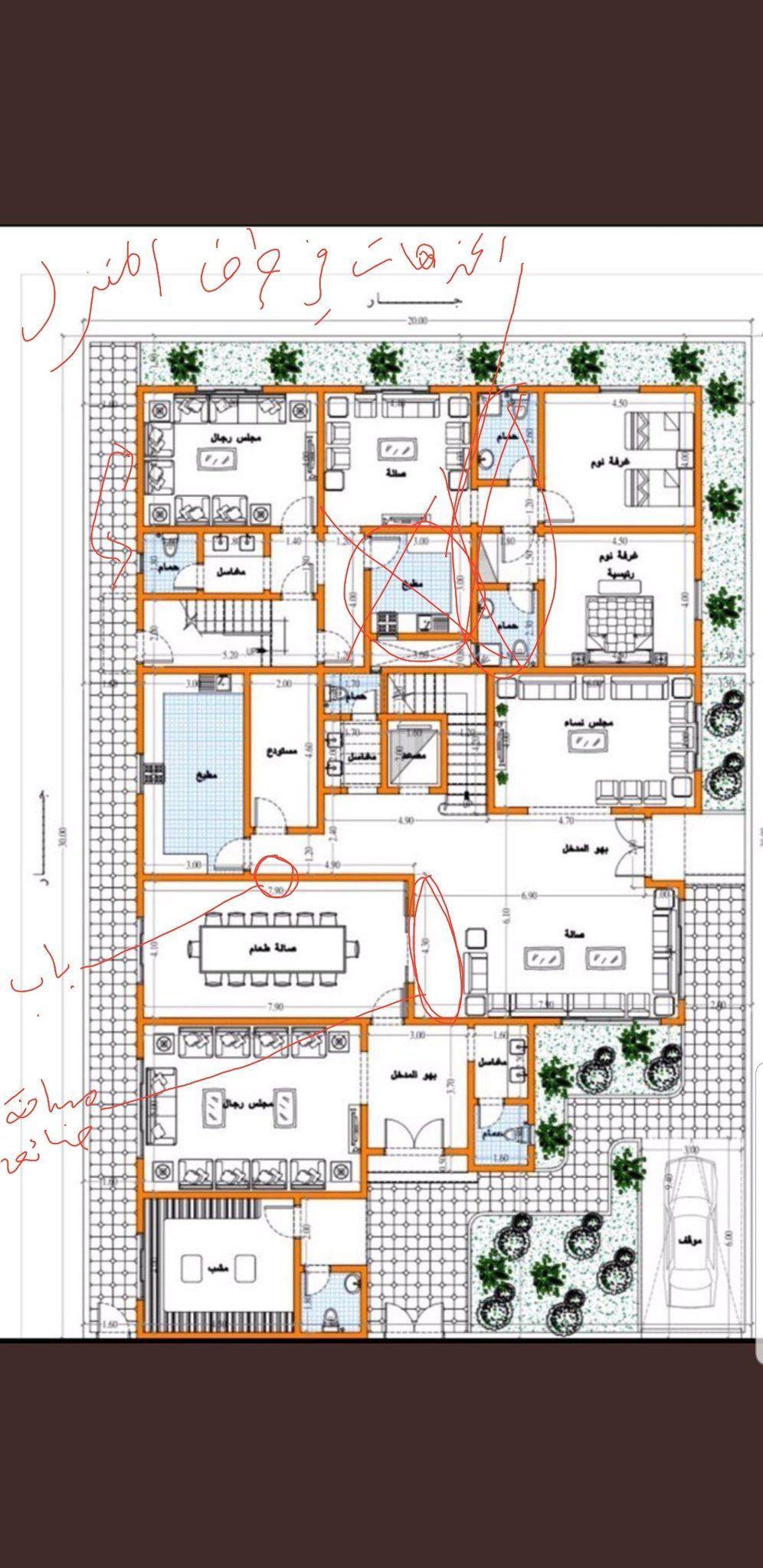 مخططات فلل On Twitter Home Map Design House Layout Plans Family House Plans