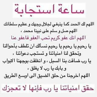Pin On أدعية وعبر قرآنية