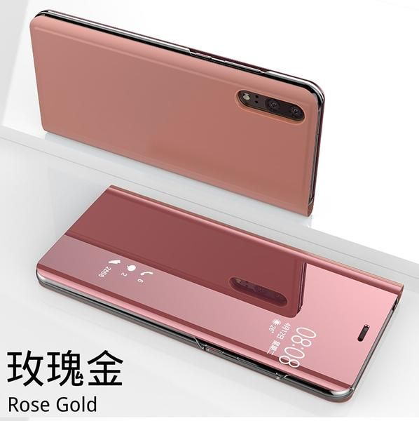 free shipping a65c3 b0cc5 Mirror Clear View Flip Case For Huawei Mate 20 Lite P smart Plus ...