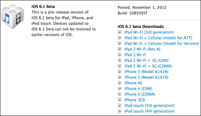 Download and Install iOS 6 1 Beta IPSW Firmware Software