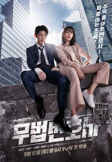 Download drama korea lawless lawyer episode 6 subtitle indonesia download drama korea lawless lawyer episode 6 subtitle indonesia drakorindo stopboris Choice Image