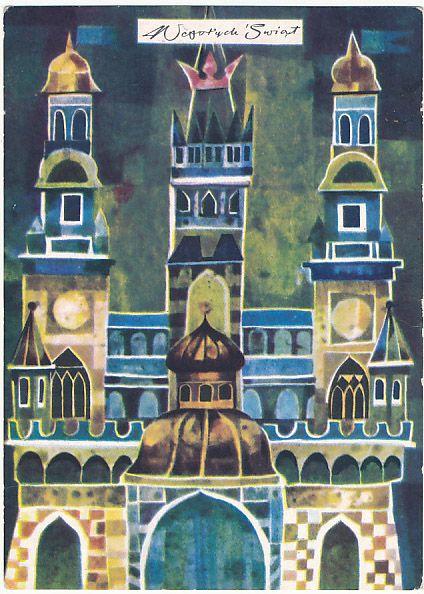 Truchanowska Majchrzak Wesolych Swiat Szopka 6647167563 Oficjalne Archiwum Allegro Vintage Christmas Cards Christmas Clipart Vintage Christmas