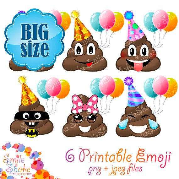 PNG Poop Emoji ClipArt Digital Smiley Faces Birthday