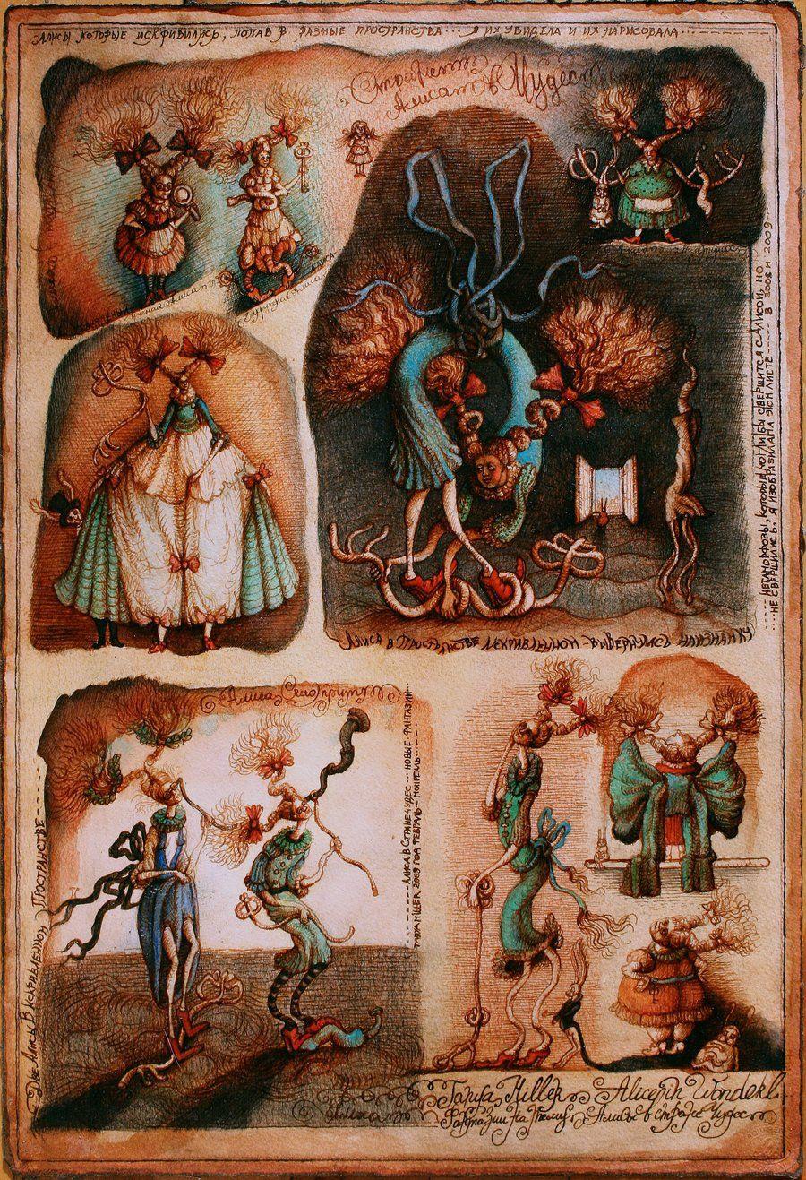 Alice in Wonderland II by MillerTanya.deviantart.com