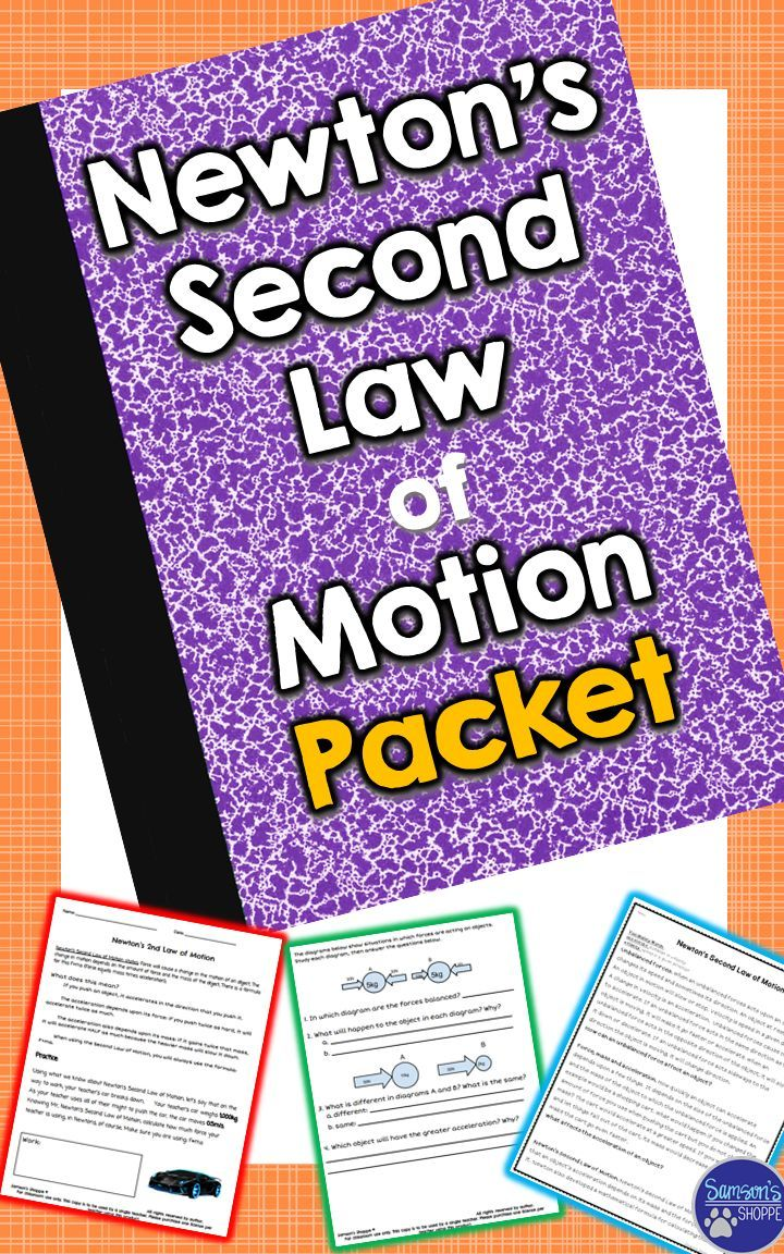 Newton\'s Second Law of Motion Nonfiction Article and Practice ...