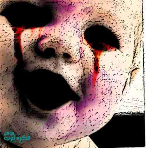 صور رعب جديدة 2019 أقوي خلفيات جماجم عفاريت مخيفة ومرعبة Horror Photos 18 Halloween Face Makeup Face Face Makeup