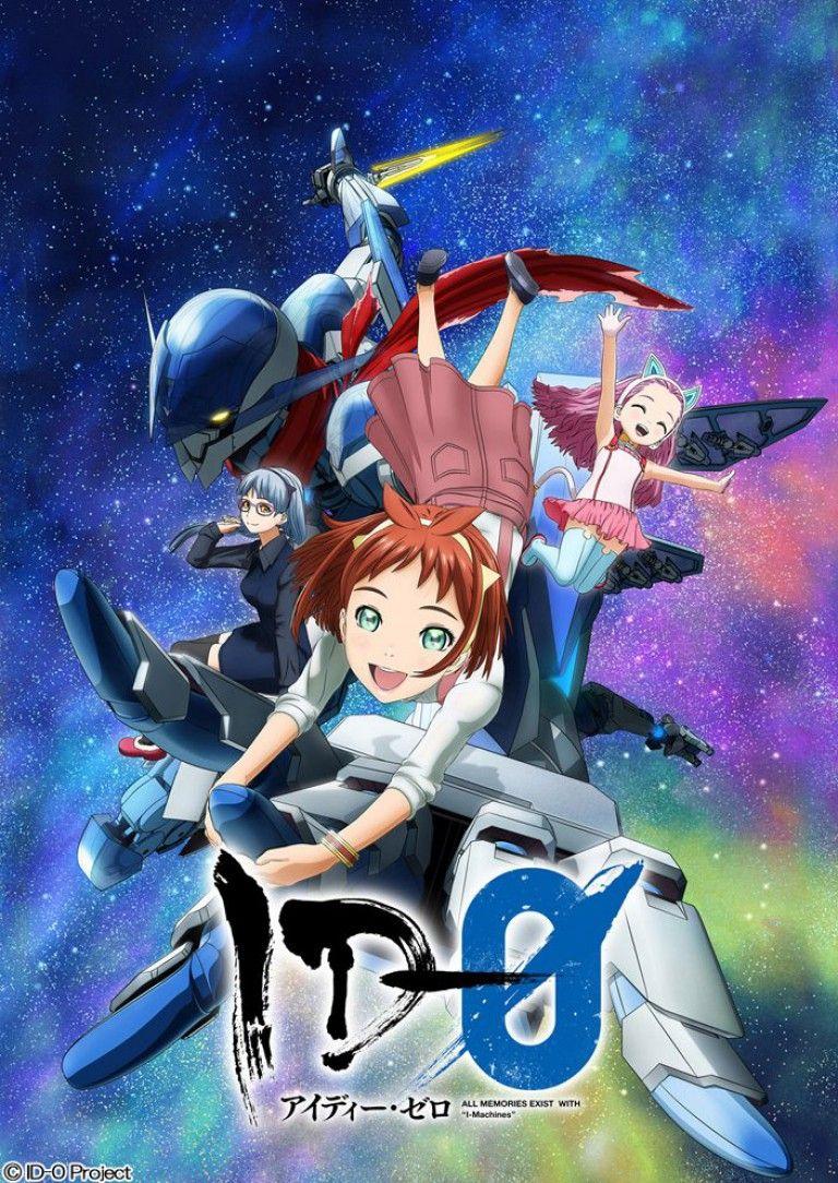 La Pagina Web Del Anime Original De ID 0 Estreno Este Ultimo Lunes Marzo Un Nuevo Trailer Promocional Si En El Video Desvelaba Esta