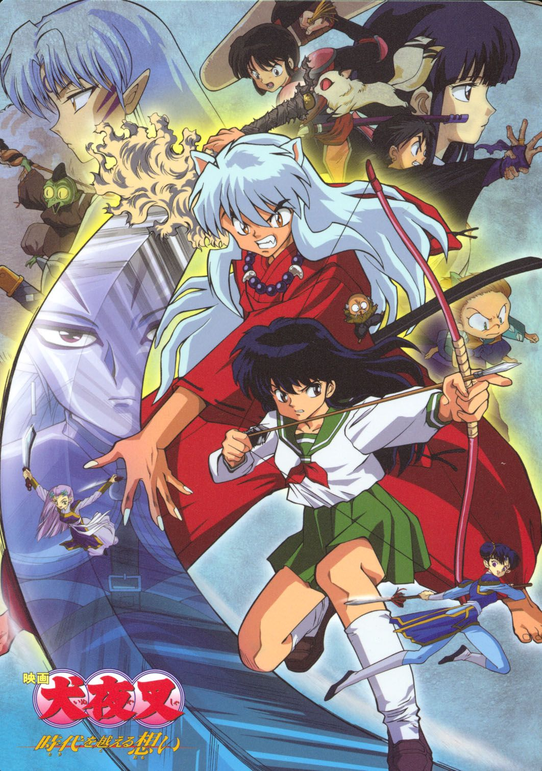 Pinterest Anime, Manga anime, Animes online