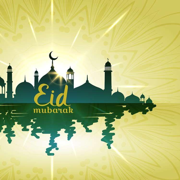 Eidmubarak Cards Free Download Eid Mubarak Hd Images Eid Mubarak Images Eid Background